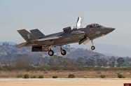 F-35B landing (8)